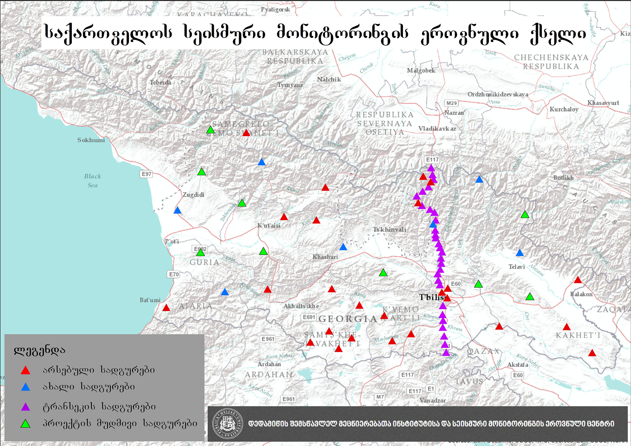დიდი კავკასიონის დანაოჭებისა და აგებულების კვლევა სეისმური მეთოდებით
