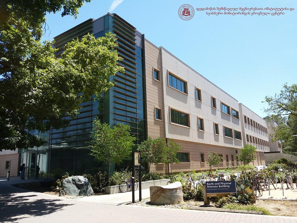 Geology Department at UC Davis.